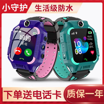 电话手表学生防水多功能儿童电话手表智能手表儿童手表男女防水表