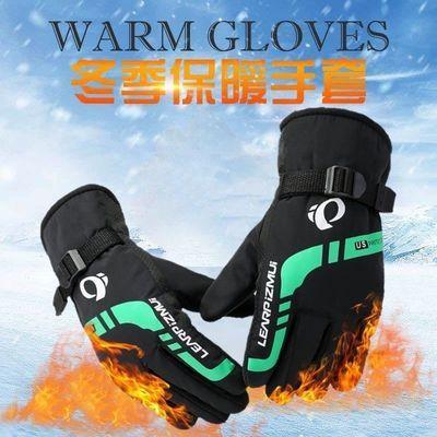 手套冬季保暖男士加绒加厚防风防寒帅气骑电动车摩托车棉手套批发