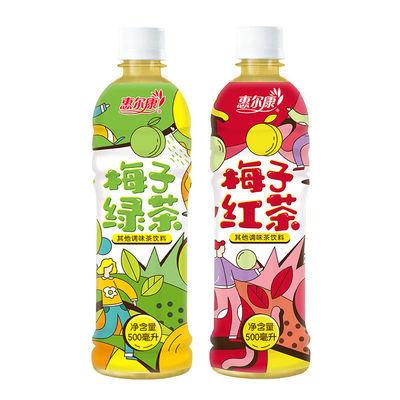 惠尔康梅子红茶梅子绿茶500ml*5/10瓶饮料茶饮料瓶装饮料