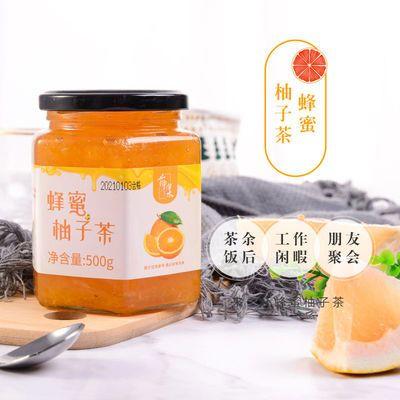 花中蝶蜂蜜柚子茶冲饮水果茶饮料批发泡水喝的瓶装速溶奶茶果酱