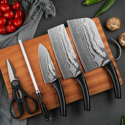 防锈大马士革纹切菜刀切片刀切肉厨师不绣钢砍骨刀厨房刀具全套装