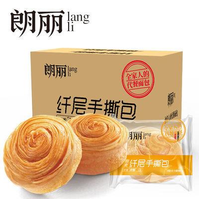 家中常备纤层手撕面包1000g整箱 营养早餐蛋糕面包特价儿童零食