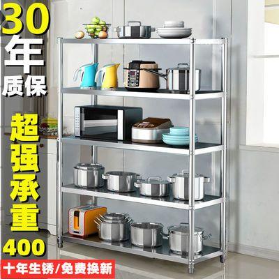 不锈钢厨房置物架五层落地收纳架储物架多层微波炉烤箱货架四层架