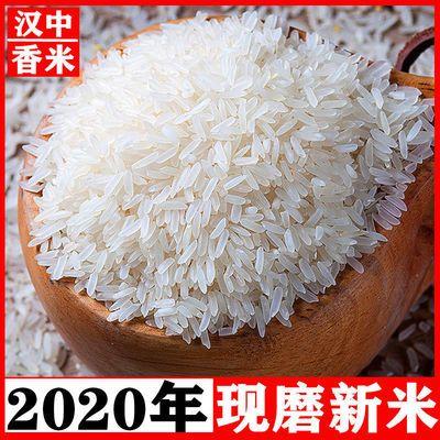 【汉中大米】张骞牌汉贡香米长粒籼米农家自种稻谷现磨大米10斤