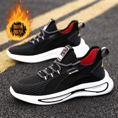 跑步鞋韩版运动风舒适透气防滑轻便男款运动时尚休闲学生旅游鞋