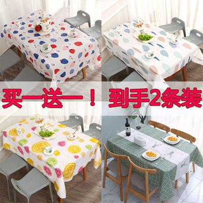桌布布艺台布防水防油PVC北欧餐桌垫长方形家用书桌ins风学生