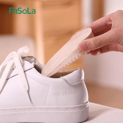 FaSoLa皮鞋运动鞋内增高鞋垫隐形硅胶男士女士半垫减震四季透气