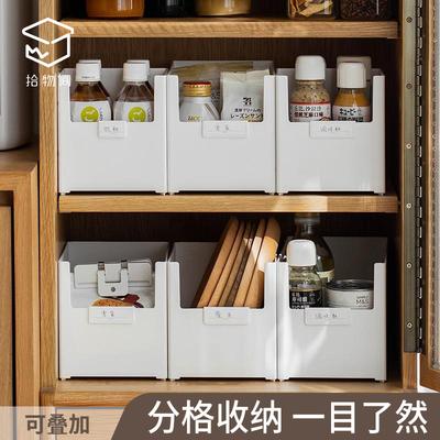 橱柜收纳盒厨房浴室桌面整理置物架抽屉分隔多功能储物盒收纳筐