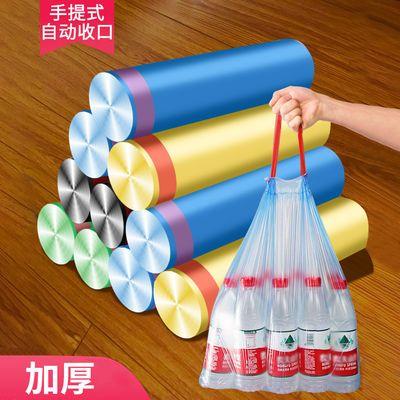 34095/5卷75支垃圾袋家用手提抽绳收口加厚大号背心式黑厨房拉圾塑料袋