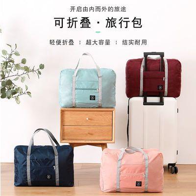 行李箱收纳袋衣服整理包折叠手提分装袋子套拉杆箱便携旅行收纳包