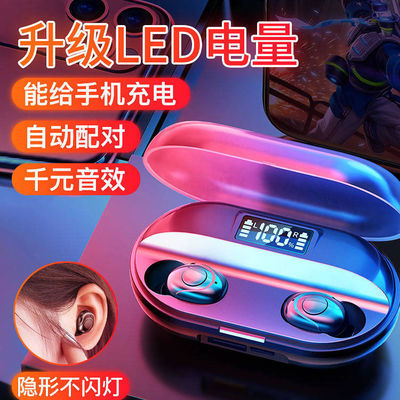 36304/无线蓝牙耳机高音质超长待机耳塞头戴式运动华为OPPO苹果vivo通用