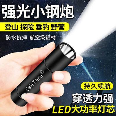 74418/迷你手电筒LED强光可充电式USB远射超亮学生宿舍家用户外袖珍超亮