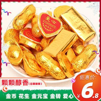 零食散装金币爱心元宝花生黑巧克力批发生日糖果250g/1斤/2斤五斤