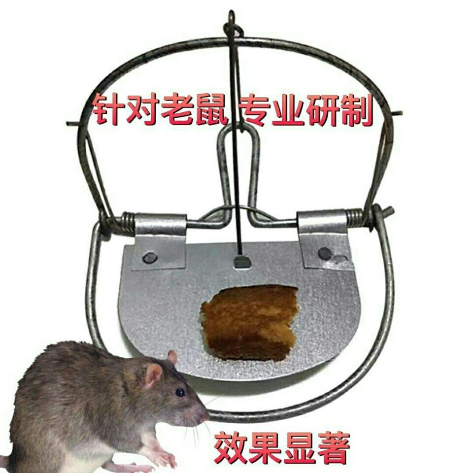 老鼠夹子家用捕鼠器田鼠夹子耗子夹子