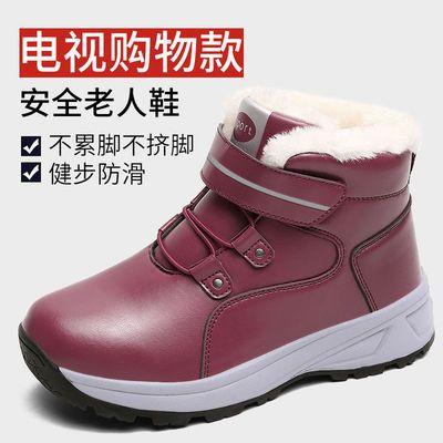 张凯丽足力健老人鞋女冬高帮加绒保暖爸爸棉鞋防滑羊毛妈妈雪地靴