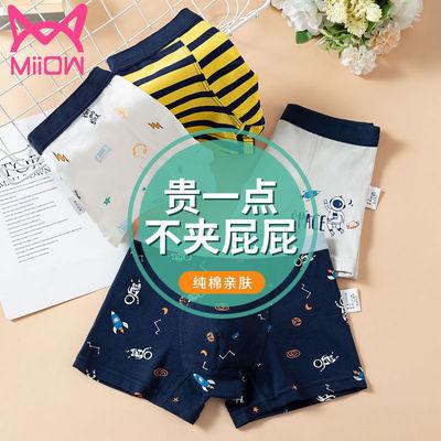 猫人儿童内裤男纯棉平角裤男童小孩2-14岁10岁12短裤中大童四角裤