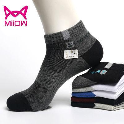 猫人男士袜子防臭吸汗常规款隐形男短袜四季运动船袜全棉袜浅口潮