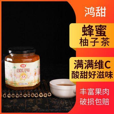 鸿甜蜂蜜柚子茶(果酱)500g/瓶装水果茶冲饮果酱