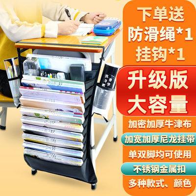 书袋课桌收纳学生书桌挂袋书本收纳袋挂书袋神器初高中大容量挂带