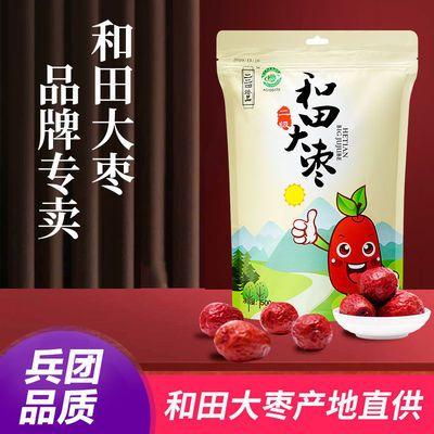 二二四臻品新疆和田大枣一级干果特产零食小吃年货批发红枣 包邮