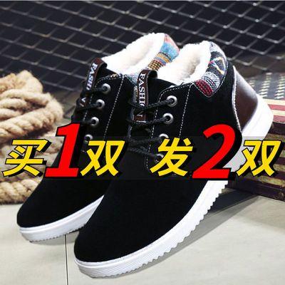 买一送一冬季男鞋棉鞋男士休闲鞋加绒加厚保暖鞋子韩版潮流板鞋男