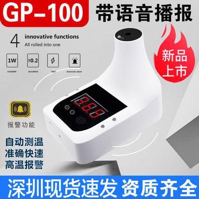 37402/室外耐低温红外线测温仪固定非接触式电子自动语音播报高温警报