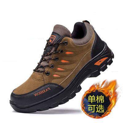 【单棉可选】麦菲欧莱户外登山鞋男鞋耐磨防滑运动鞋加绒劳保鞋
