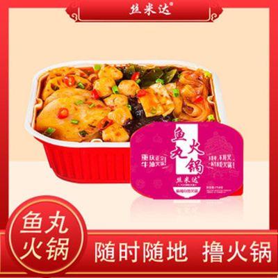 38899/1-7盒丝米达自助小火锅荤素搭配牛肉鱼丸鸭肠酸辣粉方便米饭速食