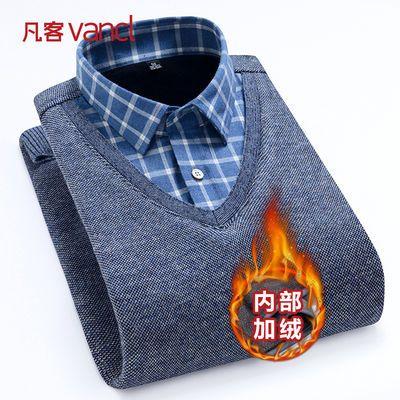 凡客诚品VANCL新品冬季打底加绒加厚男士衬衫领潮流假两件针织衫