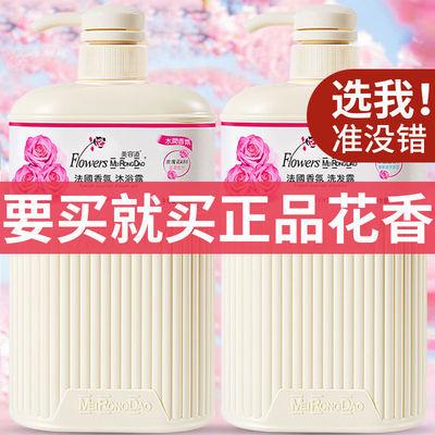 法国玫瑰精油沐浴露持久留香洗发水香水家庭装正品套装男女沐浴乳