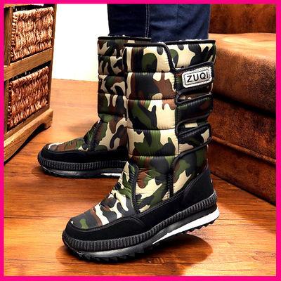 东北雪地靴男冬季棉鞋户外男女情侣加厚防滑高筒靴子大码男鞋