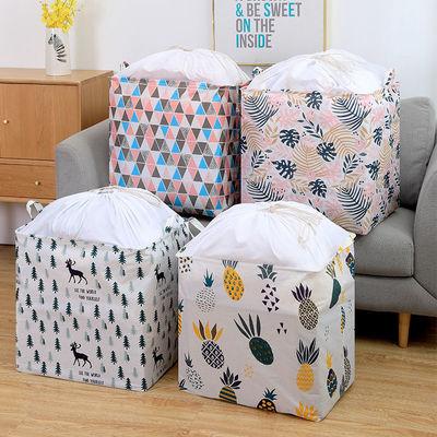 超大号收纳袋筐加厚家用布艺被子防尘袋巨能装搬家打包束口整理箱
