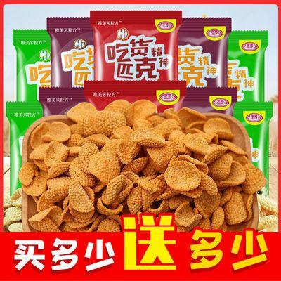【今日特价】小米锅巴零食香辣麻辣味火锅店过年小吃袋装整箱批发