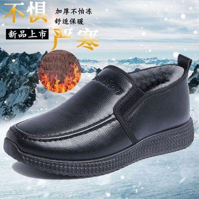 中老年棉鞋男加绒保暖爸爸鞋冬季休闲套脚防滑PU皮革棉鞋