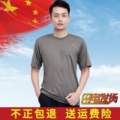 49881/正品体能训练服套装男女户外健身夏季军迷T恤速干透气学生军训服