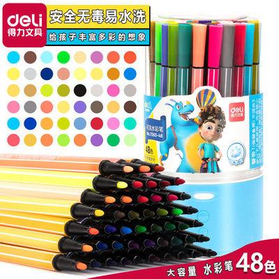 6297/得力美术绘画学生大容量无毒手绘幼儿园水彩笔套装12色36色48色