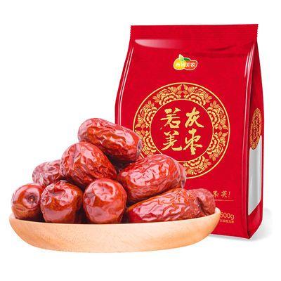 40195/西域美农 若羌红枣500g*2 新疆特产小灰枣 蜜饯果干零食免洗