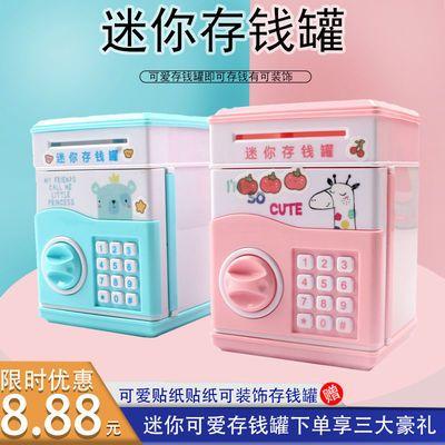儿童迷你防摔储蓄罐个性可爱公主存钱罐可存可取男孩女孩玩具礼物