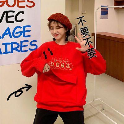 新年恭喜发财上衣服秋冬季卫衣外套女潮ins学生韩版宽松加绒加厚