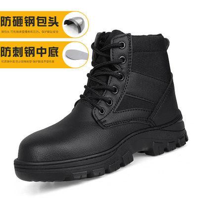 冬季劳保鞋男士钢包头防砸防刺穿工作鞋安全鞋防护鞋耐磨轻便棉鞋