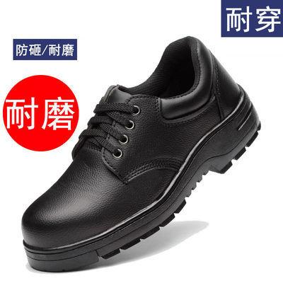 轻便劳保鞋男士工作鞋钢包头防砸防刺穿防臭电焊工防滑棉鞋四季