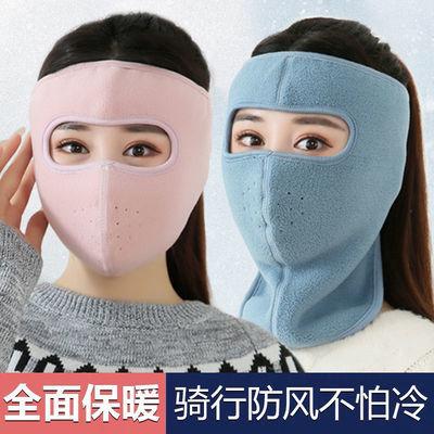 【2/1只装】骑车秋冬面罩保暖加厚口耳罩护颈脖男女冬季防风口罩