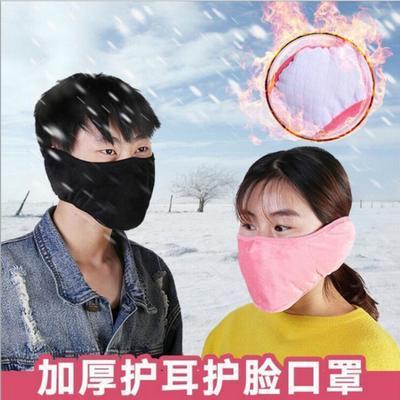 冬季防风保暖护耳口罩男女超柔软水晶绒口耳罩情侣包耳防雾霾口罩
