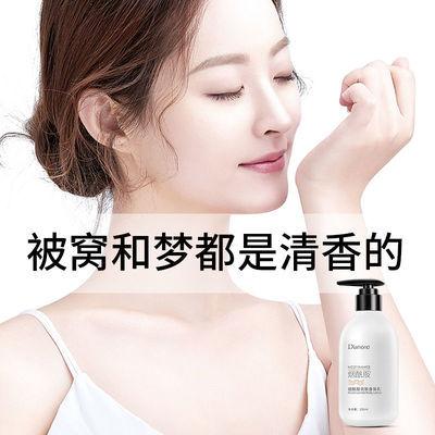身体乳美白保湿滋润嫩肤全身白香体补水润肤持久留香改善干性肤质
