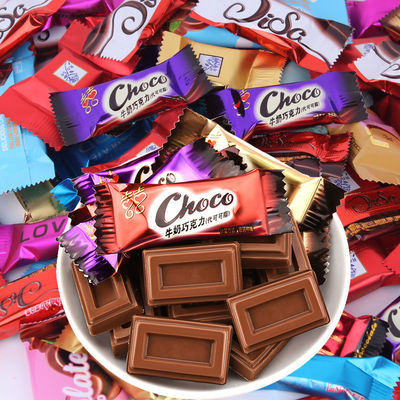 高档结婚喜糖巧克力实惠喜糖多口味混合巧克力糖果1斤5斤批发零食