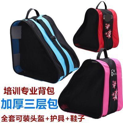31282/粤米高轮滑包儿童溜冰鞋收纳包成人旱冰鞋背包单肩包三层加厚透气