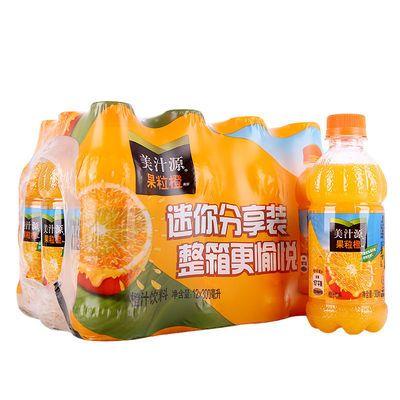 可口可乐美汁源果粒橙/汁汁桃桃 便携装果汁 300ml/420ml 塑膜装