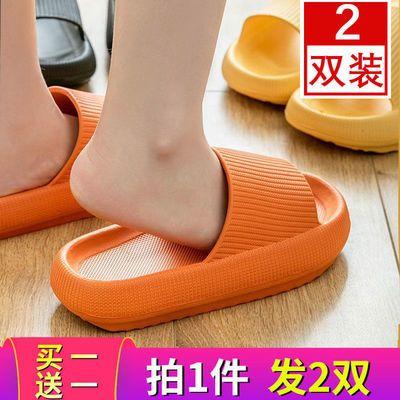 拖鞋买一送一情侣超厚底防滑居家室内情侣家用软底外穿防臭凉拖鞋