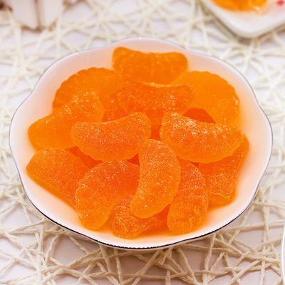 【苹果姐姐专享】超好吃橘子软糖桔水果汁糖果结婚喜糖年货批发价