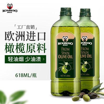 康倍多特级初榨橄榄油西班牙进口原油食用油618ml健身餐西餐减低